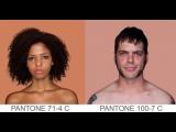 Cor da pele em Pantone